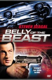 Belly of the Beast (2003)