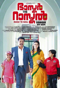 Bhaskar the Rascal (2015)