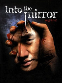 Into the Mirror (2003)