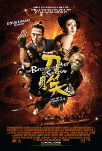 The Butcher, The Chef and the Swordsman (2010)