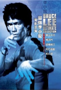 The Way of the Dragon (1972)