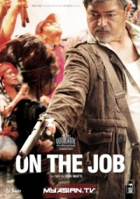 On the Job (2013)