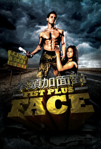 Fist Plus Face (2013)