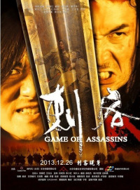 Game of Assassins (2013)