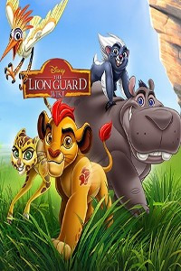 The Lion Guard Season 2 (2017)