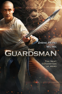The Guardsman (2011)