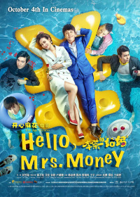 Hello, Mrs. Money (2018)